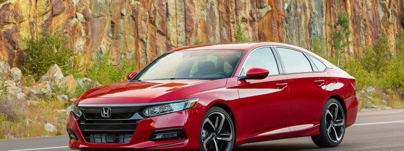 Honda Accord Car Insurance Rates Who Has